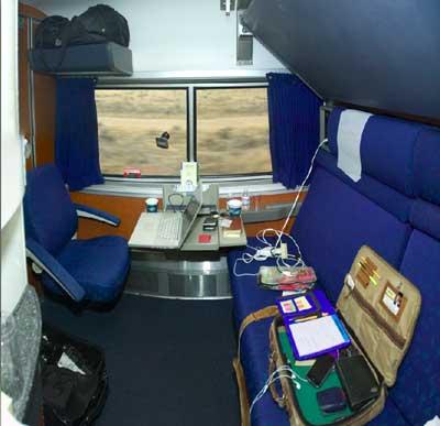 Andy Anderson Amtrak Deluxe Sleeper