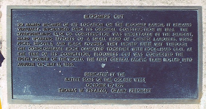 There Is No Quot Public Quot Access To The Infamous Bloomer Cut
