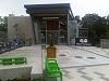 The West Harbour GO Station main entrance, September 12, 2015