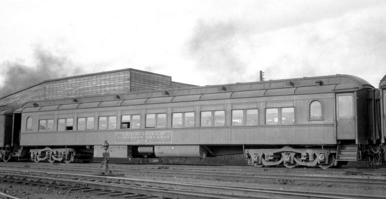 Фирменный поезд Москва - Рыбинск Расписание поездов - Dost ru