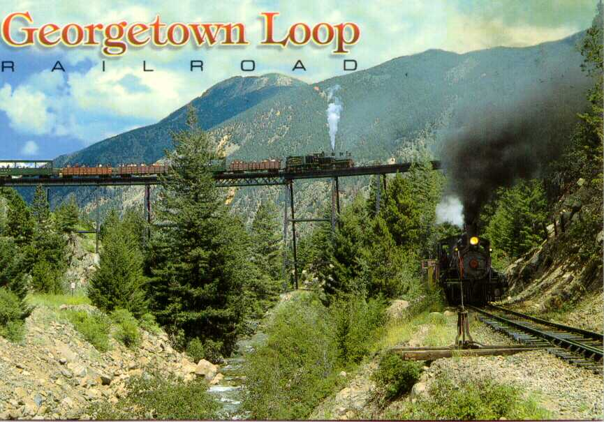 Georgetown train coupons